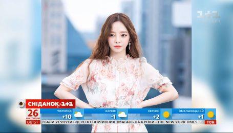 Померла відома південнокорейська поп-зірка Ґу Хара