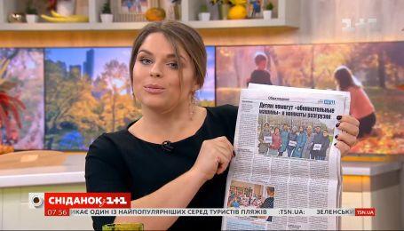 Наталья Мосейчук вместе с украинскими учителями узнали секреты системы образования Нидерландов