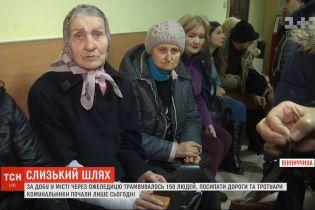 За добу у Вінниці через ожеледицю травмувалося 150 людей