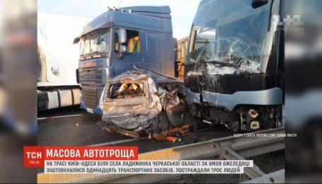Сразу 11 транспортных средств столкнулись на одесской трассе в результате гололеда