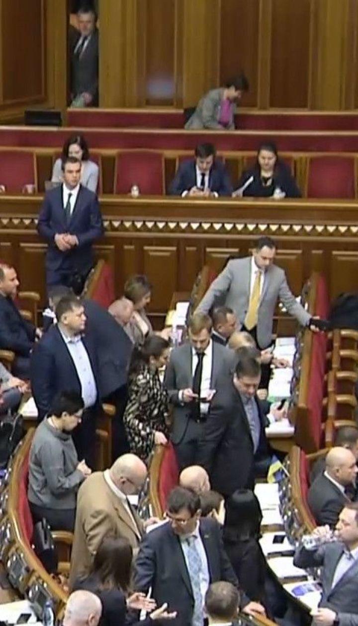 """Із фракції """"Слуга народу"""" можуть вийти ще 11 депутатів - Скороход"""