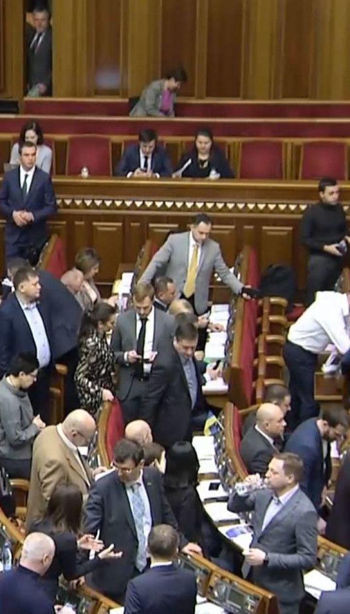 """Из фракции """"Слуга народа"""" могут выйти еще 11 депутатов - Скороход"""