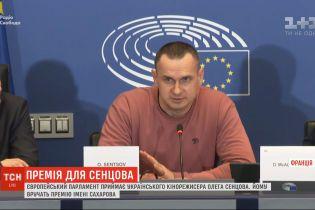 Європейський парламент готується вручити Олегу Сенцову премію імені Сахарова