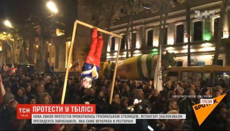 Новая волна протестов в Грузии: митингующие заблокировали президента в ресторане