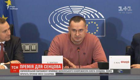 Европейский парламент готовится вручить Олегу Сенцову премию имени Сахарова