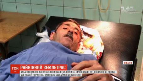 Щонайменше 6 людей загинуло в наслідок землетрусу в Албанії