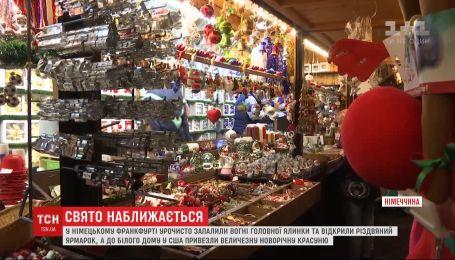 Праздник приближается: во Франкфурте и Вашингтоне готовятся к Рождеству