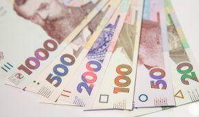НБУ показав нові 200 та 50 гривень. Як змінювався дизайн українських грошей і які символи ховає – інфографіка