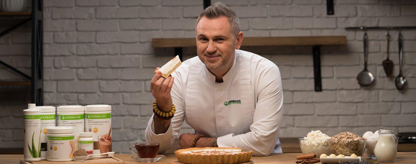 5 рецептів збалансованих десертів від шеф-кухаря Юрія Ковриженка: без шкоди для фігури!