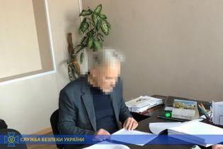 СБУ подозревает заместителя мэра Славянска в терроризме