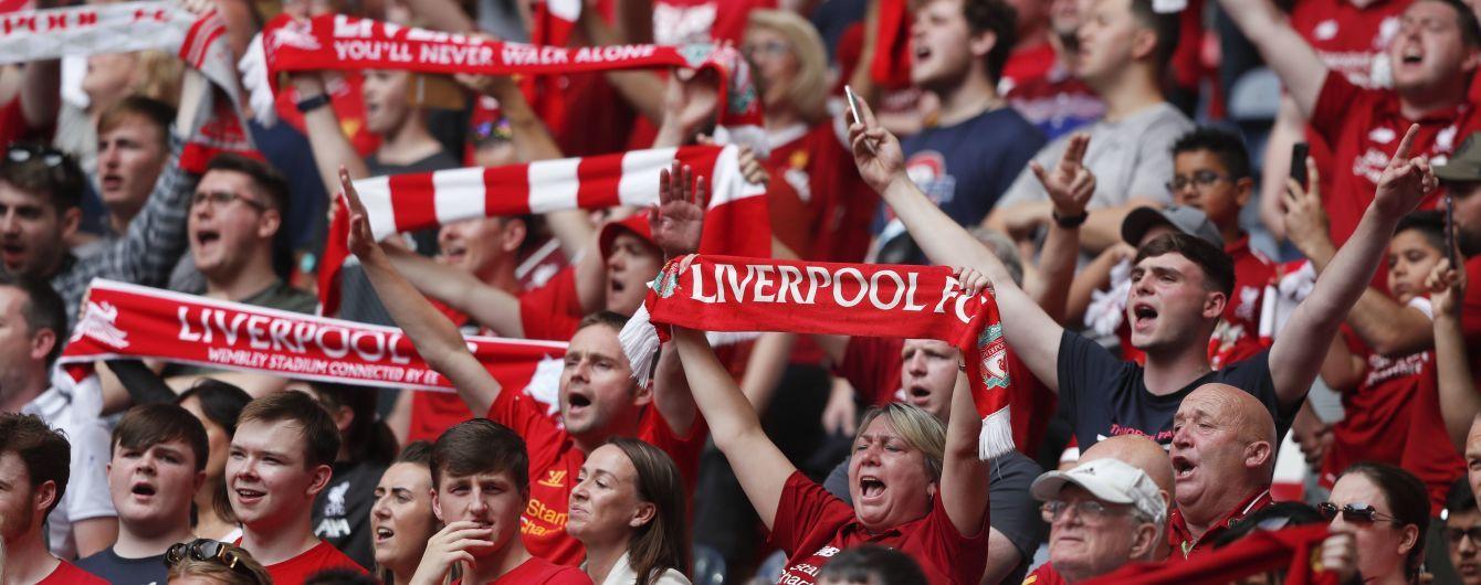 """""""Ліверпуль"""" здійснив мрію фаната, який все життя вболівав за клуб"""
