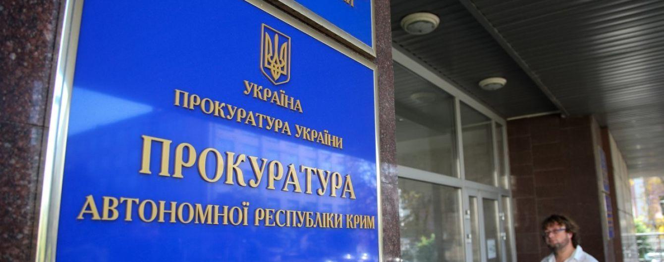 Ексдепутатів Ради Криму судитимуть за держзраду
