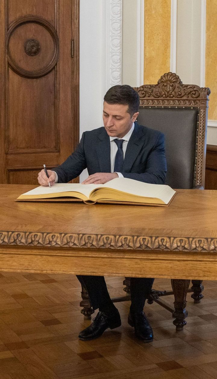 Закон о Госбюджете-2020 направили на подпись Зеленскому
