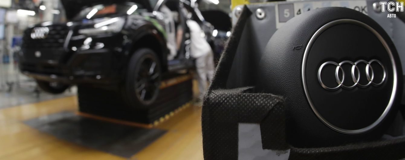 Volkswagen призупинив збирання кросоверів Audi у Росії