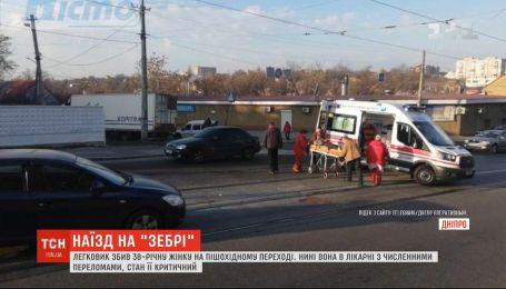 Легковик збив 38-річну жінку на пішохідному переході у Дніпрі