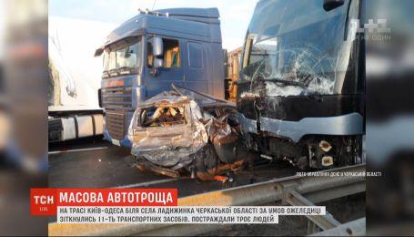 Через ожеледицю за Уманню зіштовхнулися одразу 11 автівок – троє людей постраждали