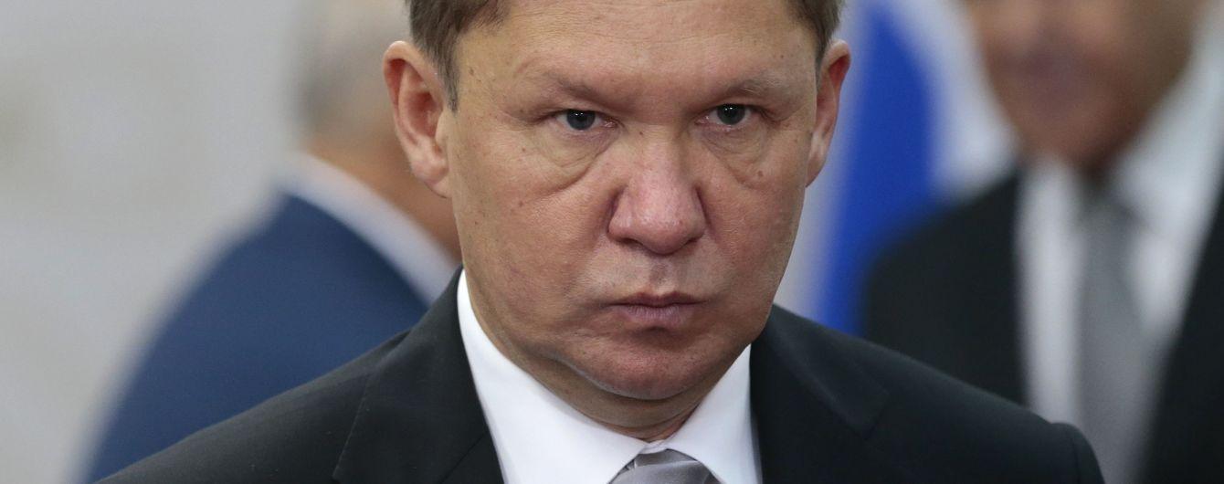 В России озвучили свои требования относительно транзита газа по территории Украины
