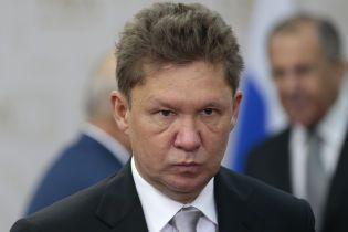Росія продовжить з Україною переговори щодо транзиту газу - Міллер