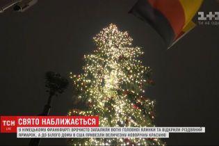 У німецькому Франкфурті урочисто відкрили традиційний різдвяний ярмарок