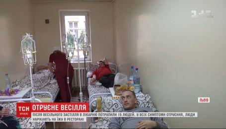 15 гостей свадьбы во Львове госпитализированы с отравлением после гуляний в ресторане