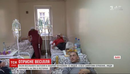 15 гостей весілля у Львові шпиталізували із отруєнням після гулянь у ресторані