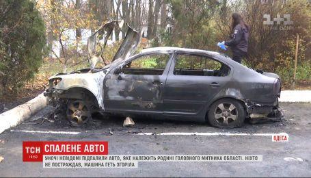 Преступник ночью сжег машину главного таможенника Одессы Игоря Резника