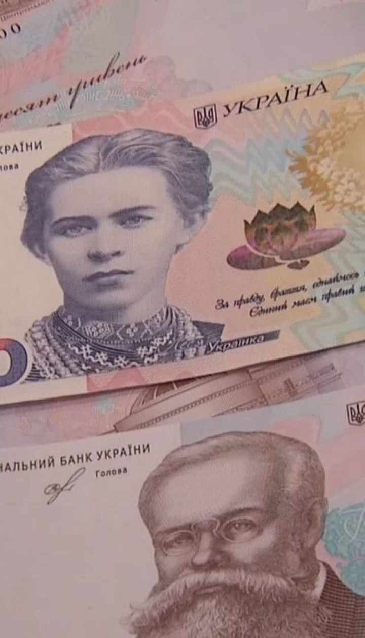 Национальный банк презентовал новые банкноты в 50 и 200 гривен