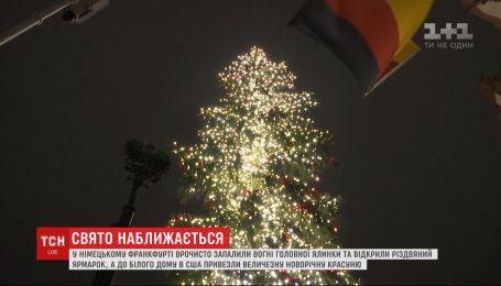 В немецком Франкфурте торжественно открыли традиционную рождественскую ярмарку