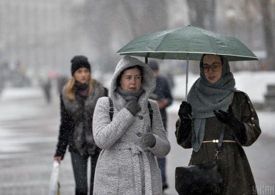 До України прийшли дощі та мокрий сніг. Прогноз погоди на 22 грудня