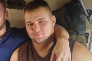 """""""З його смертю світ став біднішим"""". На Луганщині у канаві знайшли мертвим ветерана АТО"""