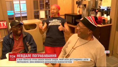 Досвідчена 82-річна важкоатлетка дала прочухана крадію, який вдерся до її будинку