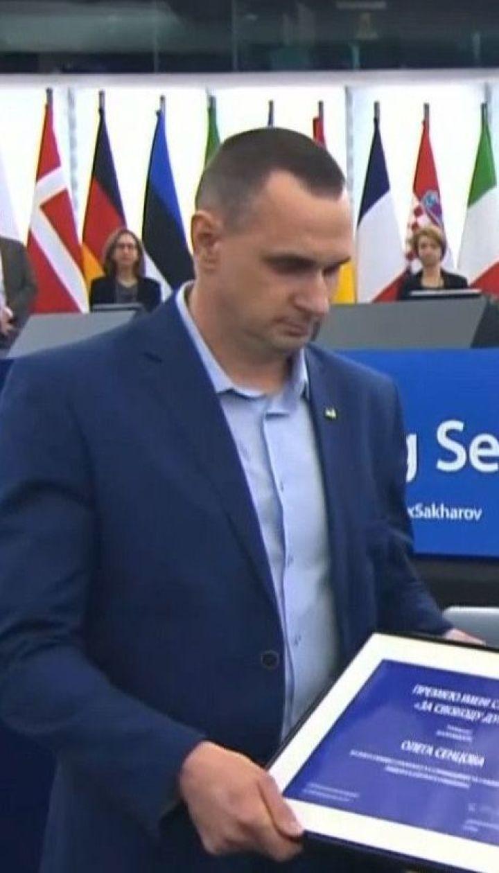 Сенцов на вручении премии имени Сахарова призвал не верить Путину и дальше давить на Москву