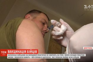 Сила щеплень: як вдалось практично побороти грип на передовій