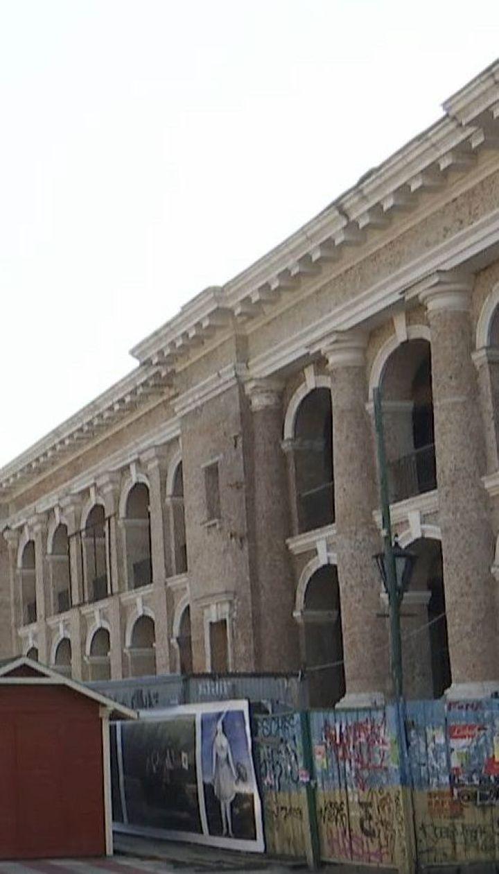 """Фонд держмайна закликає законсервувати """"Гостинний двір"""" на Подолі, аби він не руйнувався"""