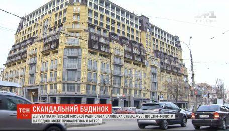 С 8 этажей стало 12: скандальный дом на Подоле может провалиться в метро