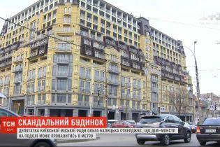 Із 8 поверхів стало 12: скандальний будинок на Подолі може провалитись у метро