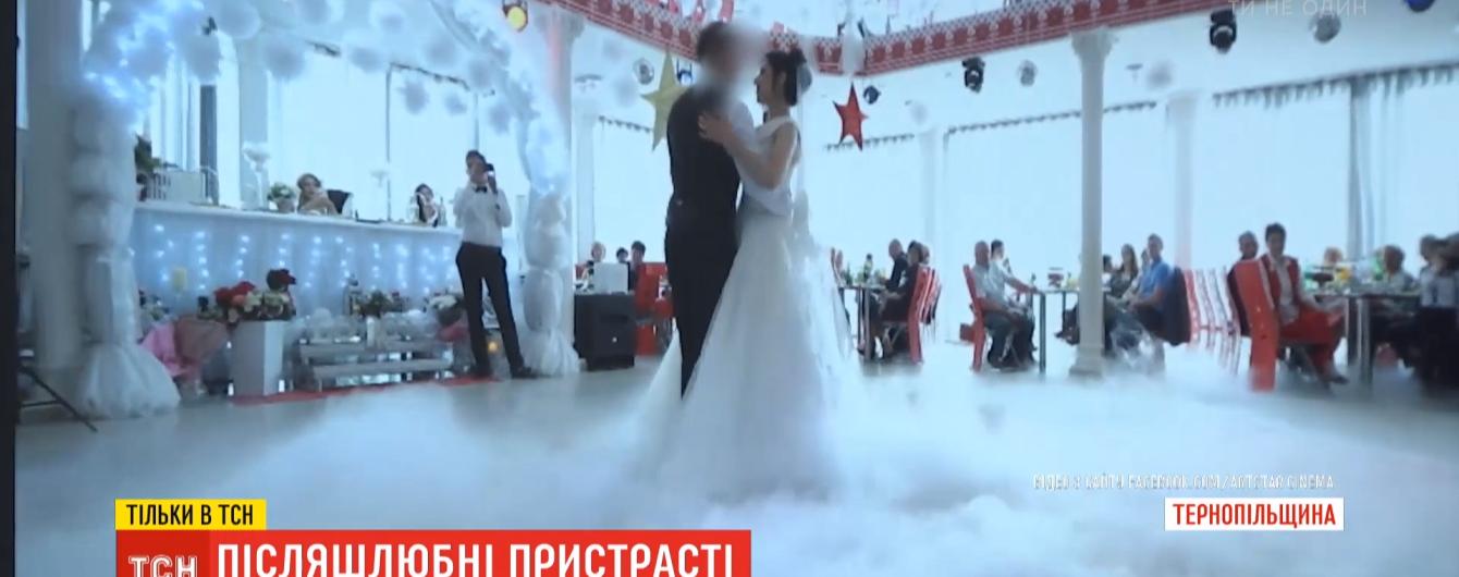 Драма на Тернопольщине: сын чиновницы покинул молодую жену на третий день после свадьбы