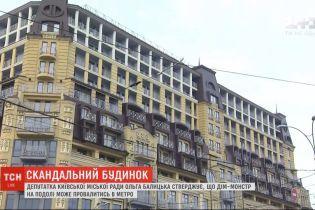 Скандальна багатоповерхівка на Подолі: у КМДА кажуть, що проєктної документації готової будівлі не мають