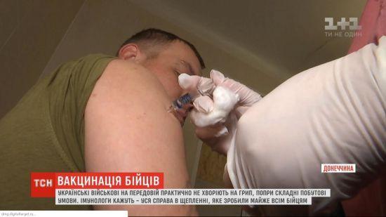 Військові на передовій практично не хворіють на грип: у чому секрет
