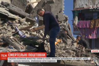 Уже 20 человек погибли в результате мощного землетрясения в Албании