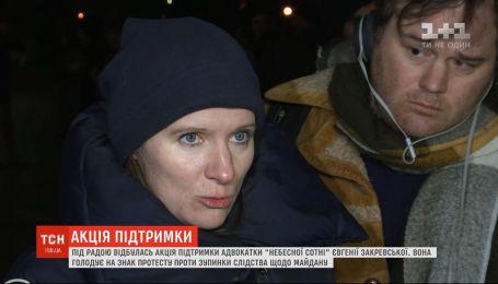 Семеро активістів приєдналися до голодування Закревської