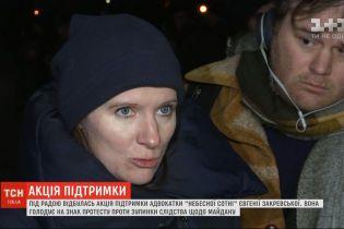 Семь активистов присоединились к голодовке Закревской
