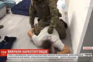 На Львівщині викрили угруповання наркоторговців: серед організаторів – депутат міськради