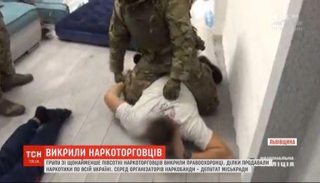 На Львовщине разоблачили группировку наркоторговцев: среди организаторов - депутат горсовета