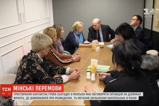 ТКГ в Минске обсудит ситуацию на участках фронта, где договорились о разведении