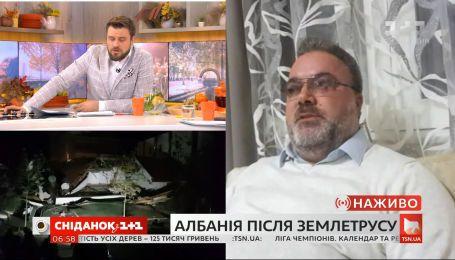 Почетный консул Украины в Албании рассказал о последствиях землетрясения