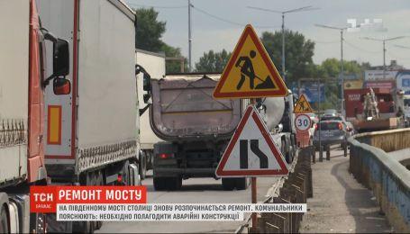 Южный мост в Киеве снова ремонтируют: когда и как ограничат движение