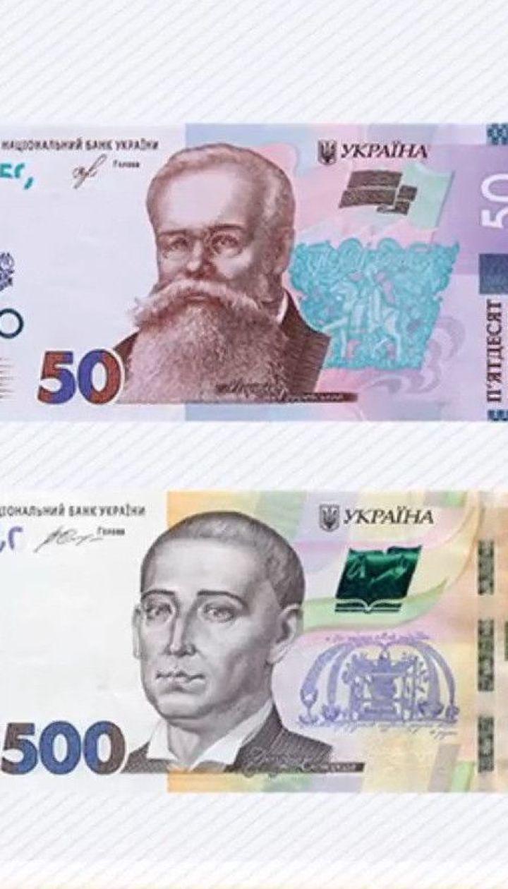 Украина улучшила позиции в рейтинге процветания - Экономические новости