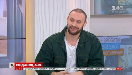 Руслан Кузнецов о секретах платформы Youtube и о том, как стать успешным блогером