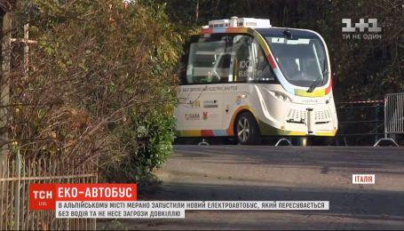 Без водія та бензину: в італійських Альпах запустили новий екологічний автобус